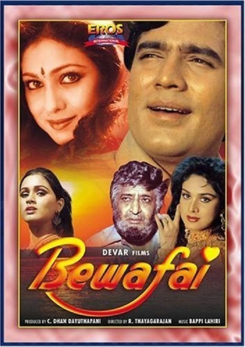 Bewafai movie poster