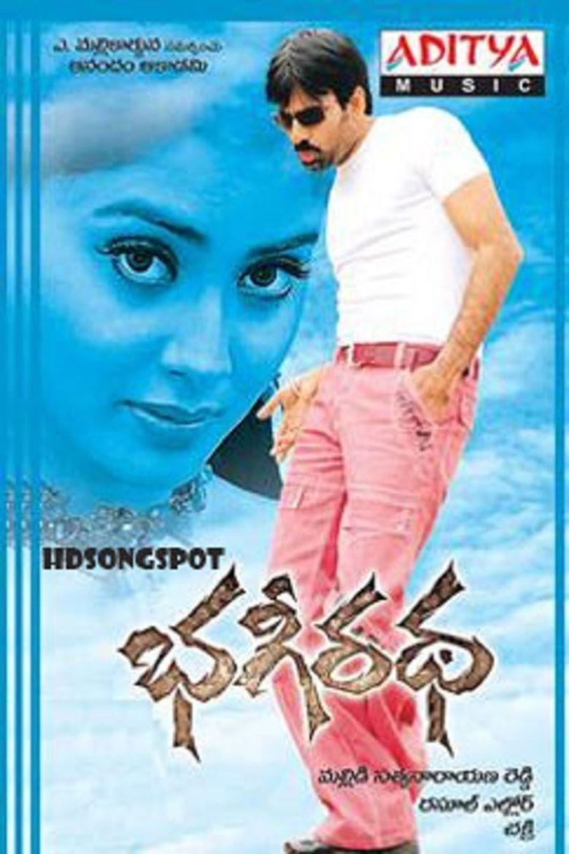 Bhageeratha (film) movie poster