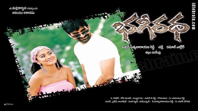 Bhageeratha (film) movie scenes