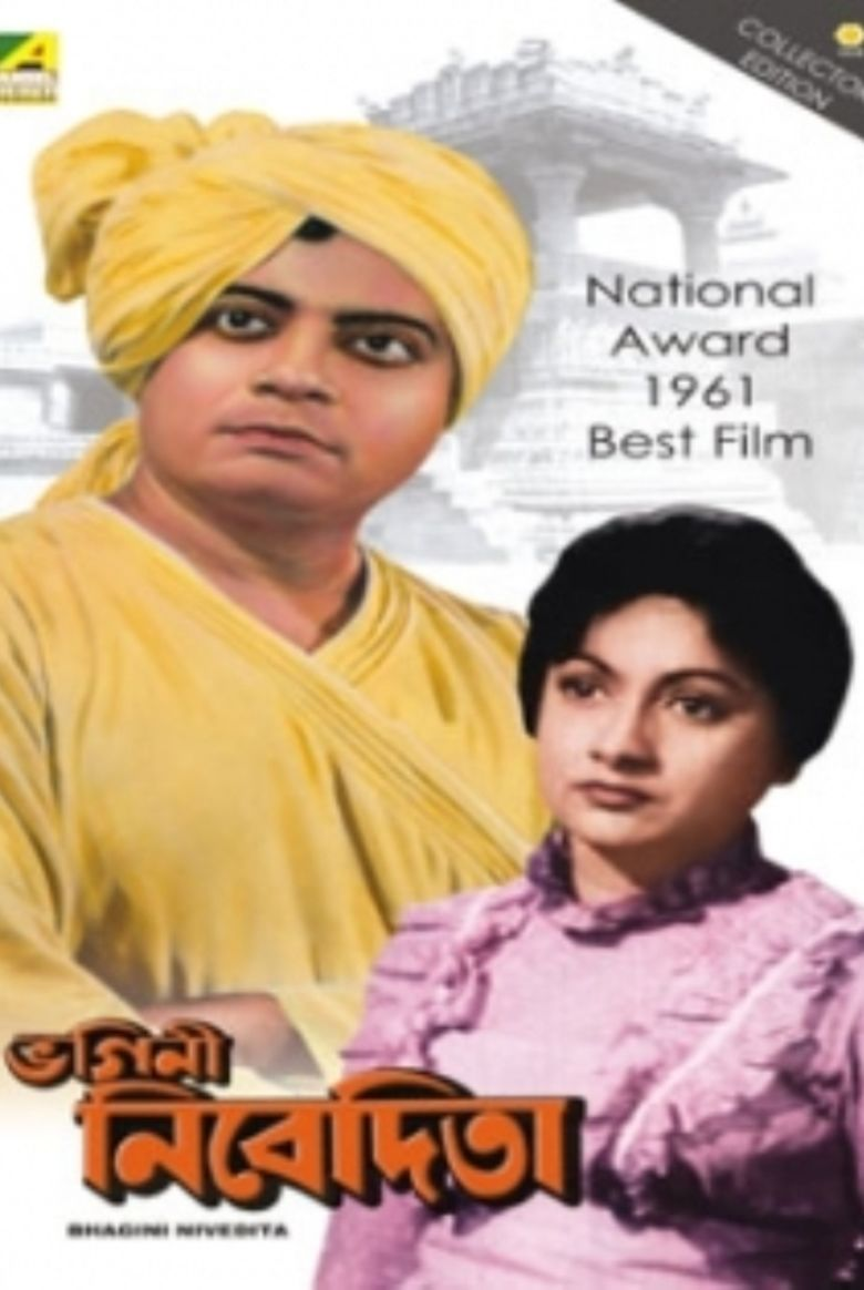 Bhagini Nivedita (film) movie poster
