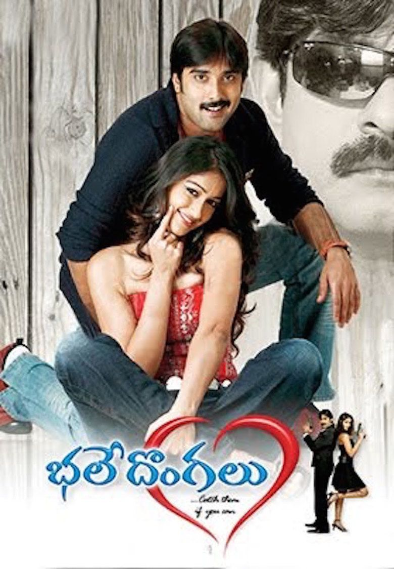 Bhale Dongalu movie poster