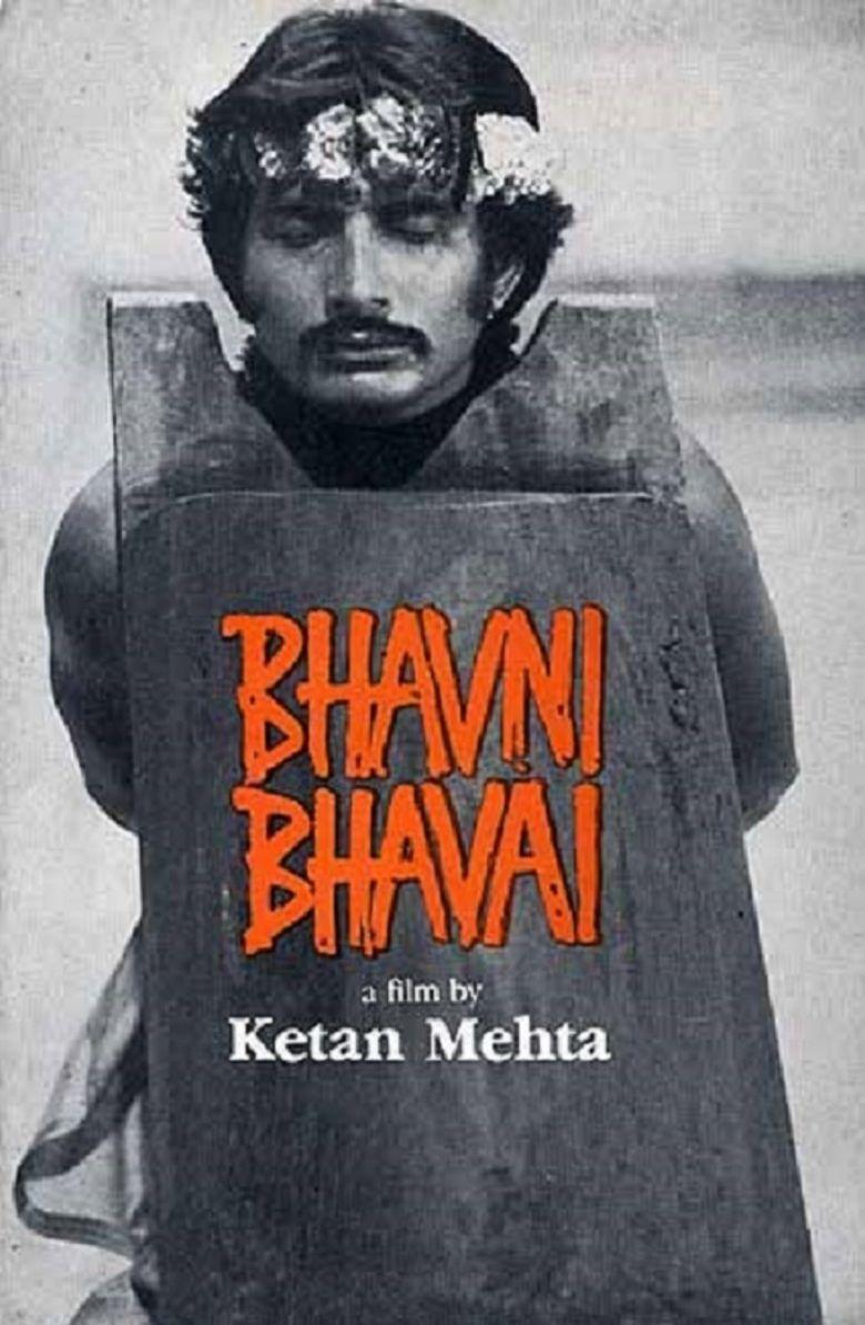Bhavni Bhavai movie poster
