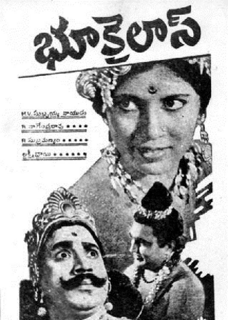 Bhookailas (1958 Telugu film) movie poster