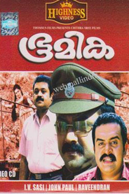 Bhoomika (film) movie poster