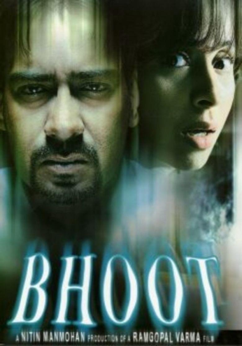 Bhoot (film) movie poster