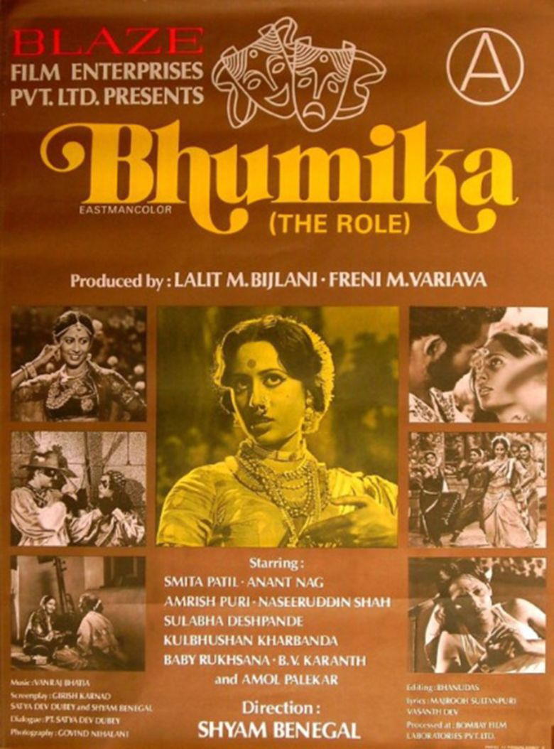 bhumika shyam benegal movie