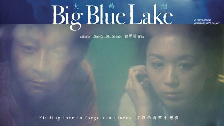 Big Blue Lake movie scenes
