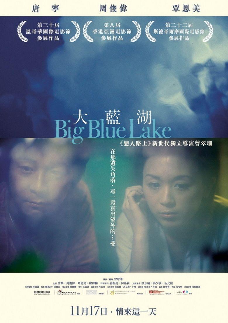 Big Blue Lake movie poster