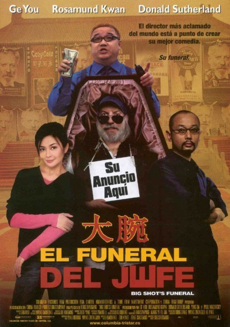 Big Shots Funeral movie poster