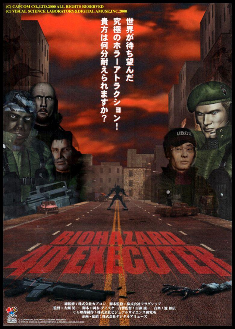 Biohazard 4D Executer movie poster