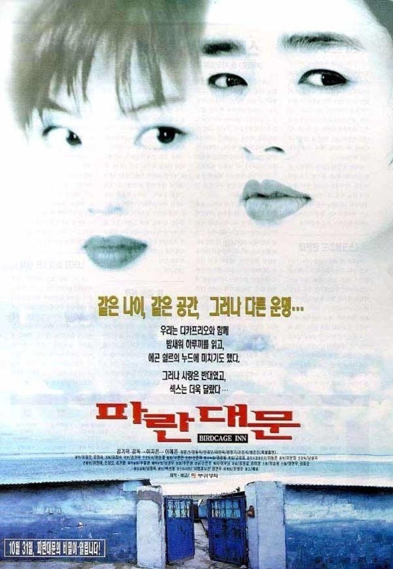 Birdcage Inn movie poster