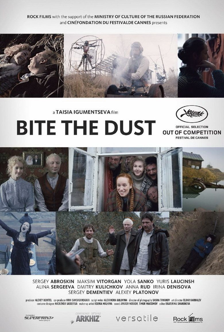 Bite the Dust (film) movie poster