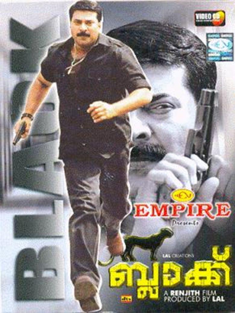 Black (2004 film) movie poster