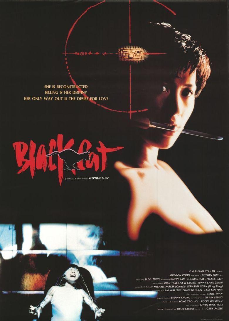 Black Cat (1991 film) movie poster