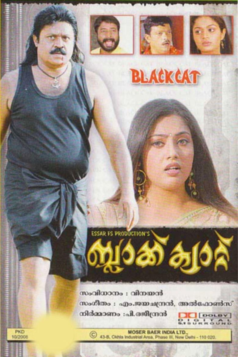 Black Cat (2007 film) movie poster