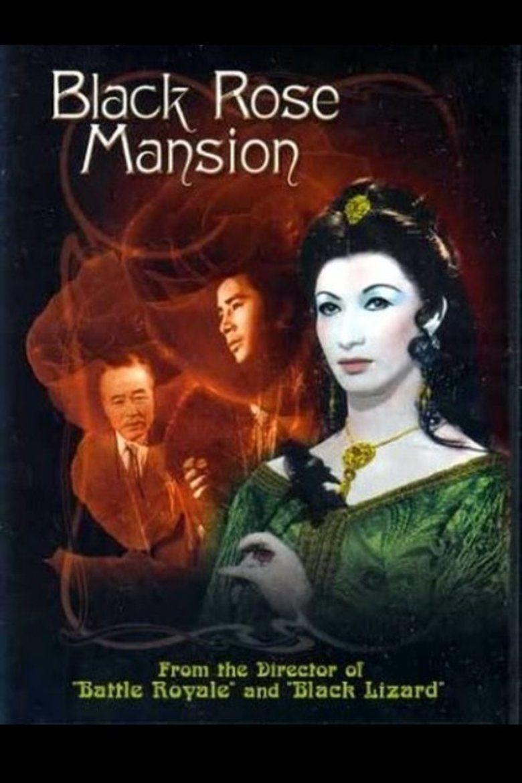Black Rose Mansion movie poster