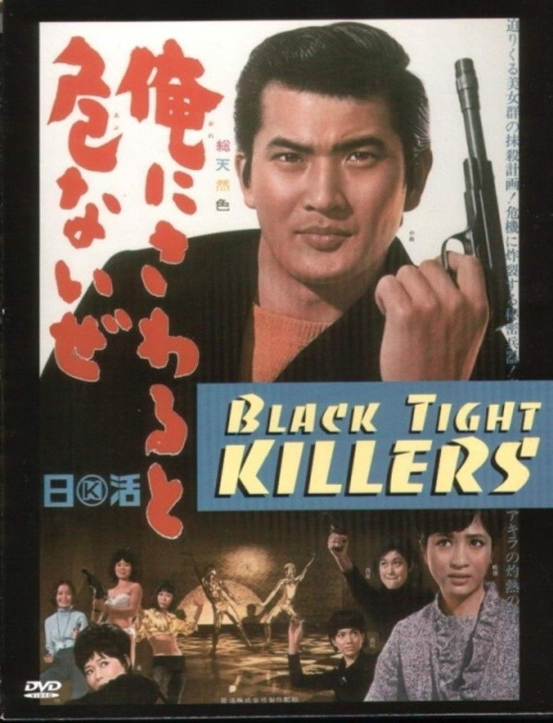 Black Tight Killers movie poster