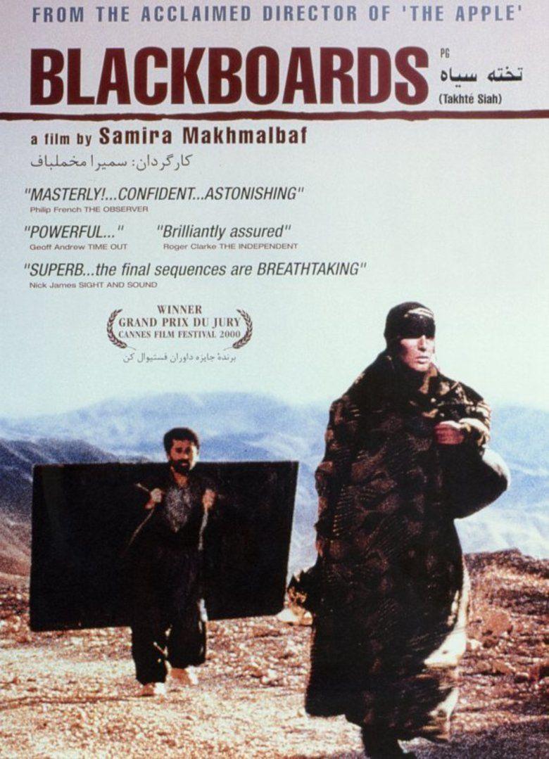 Blackboards movie poster