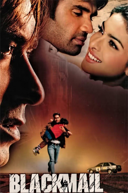 Blackmail (2005 film) movie poster