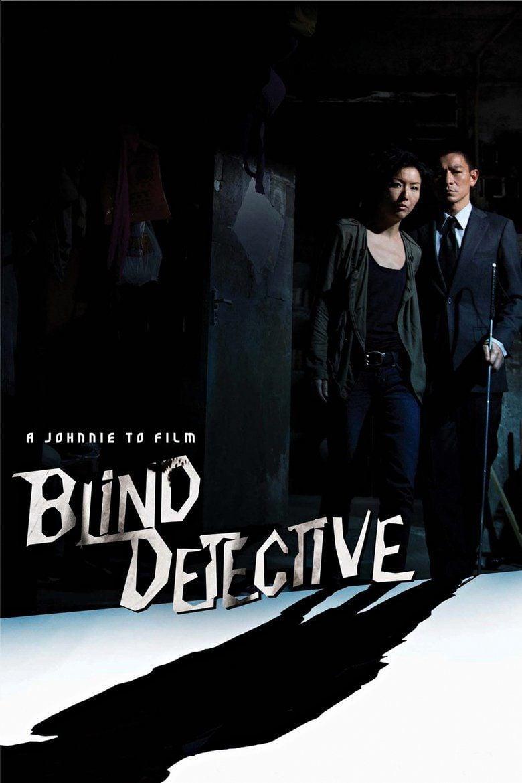 Blind Detective movie poster