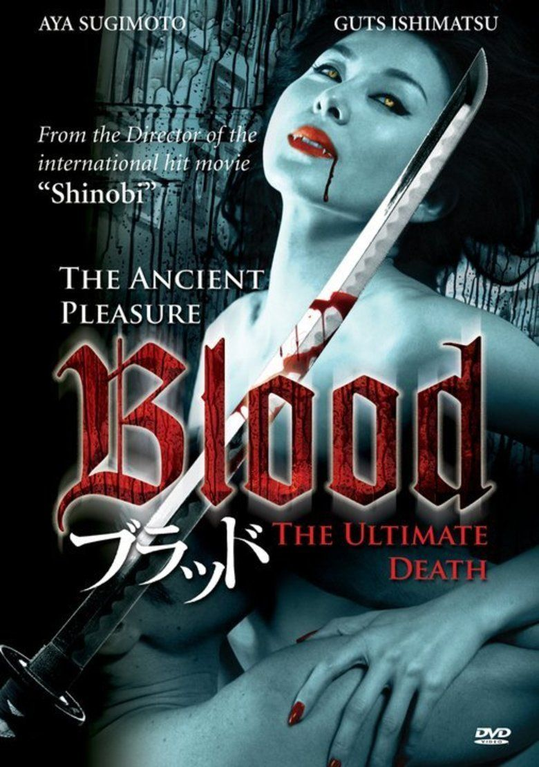 Blood (2009 film) movie poster