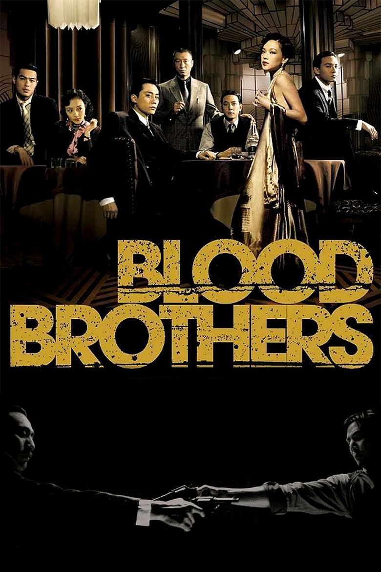 Blood Brothers (2007 action film) movie poster