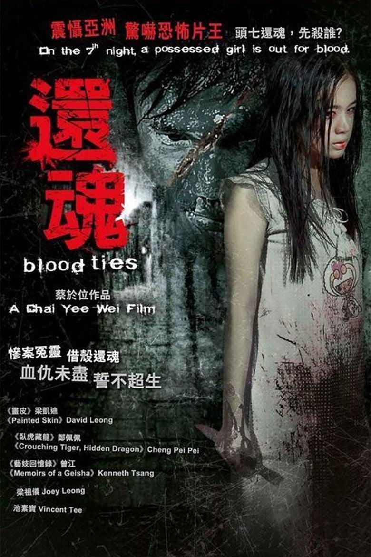 Blood Ties (2009 film) movie poster