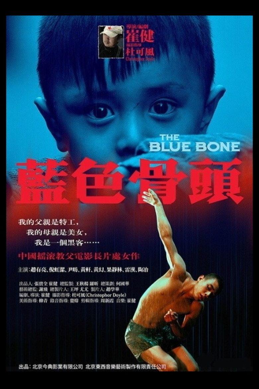 Blue Sky Bones movie poster