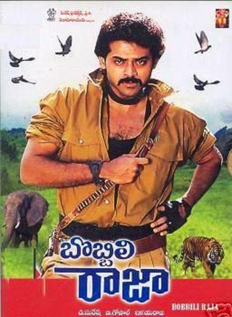 Bobbili Raja movie poster