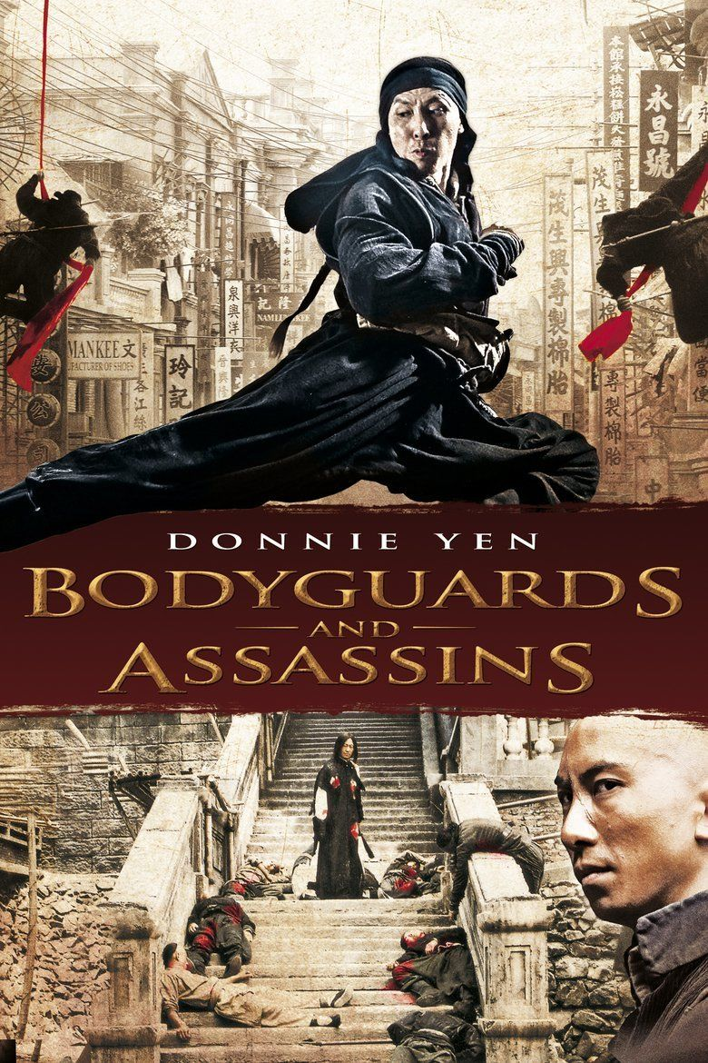 Bodyguards and Assassins movie poster
