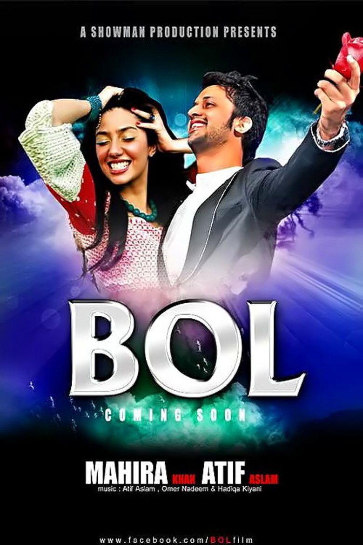 Bol (film) movie poster