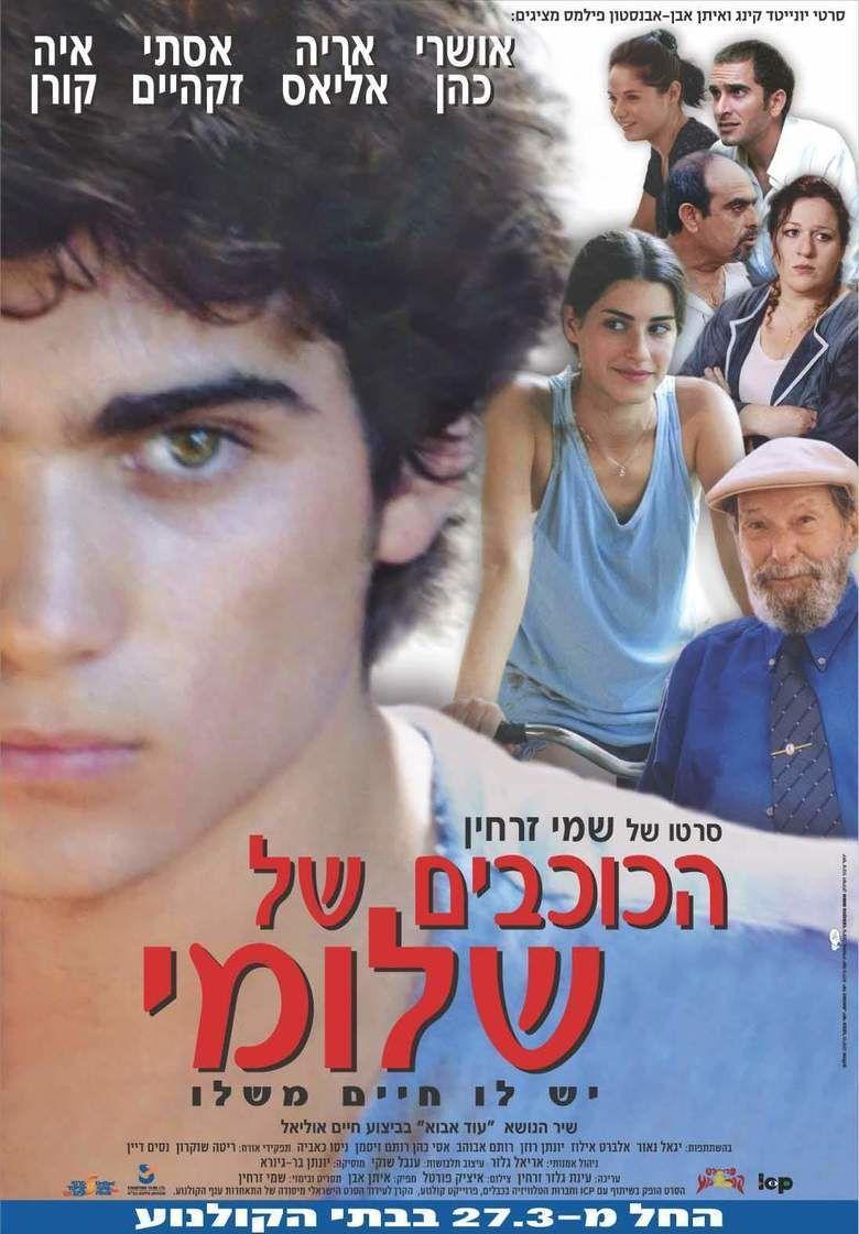 Bonjour Monsieur Shlomi movie poster