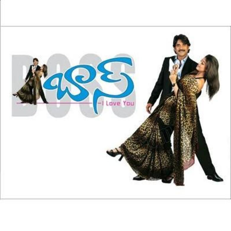 Boss (2006 film) movie poster