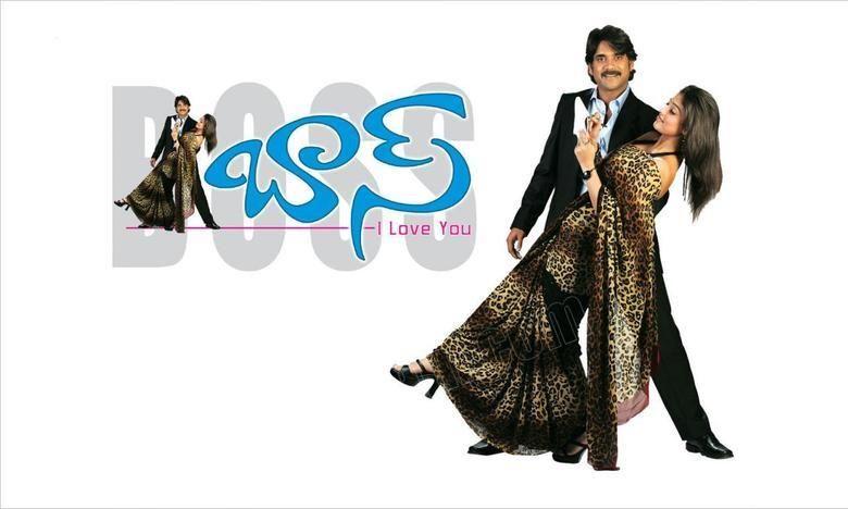 Boss (2006 film) movie scenes