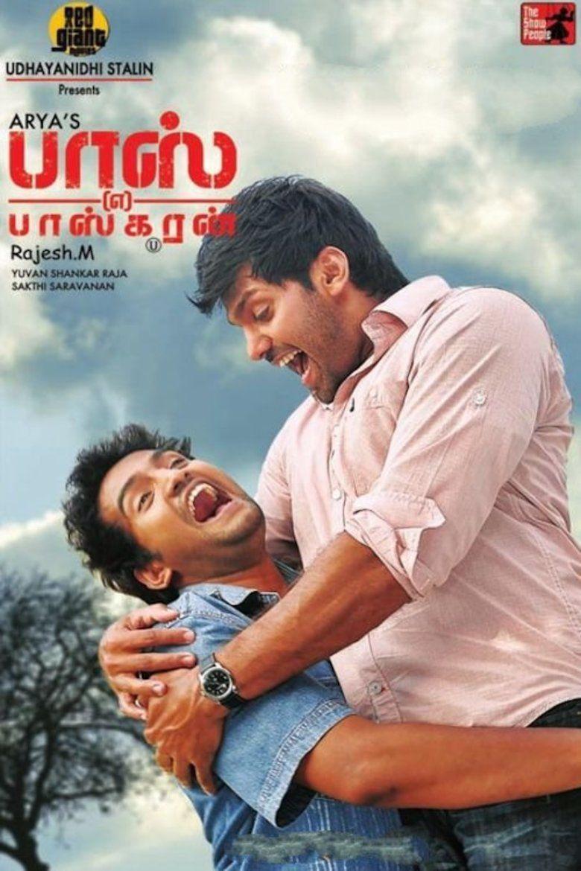 Boss Engira Bhaskaran movie poster