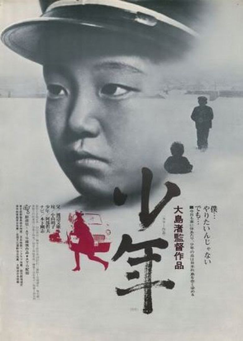 Boy (1969 film) movie poster
