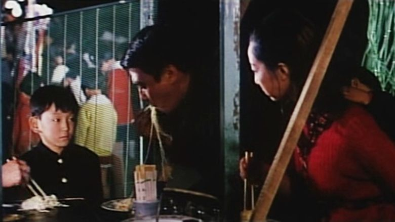 Boy (1969 film) movie scenes