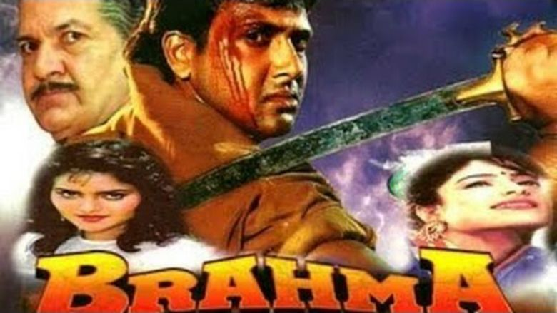 Brahma (1994 film) movie scenes