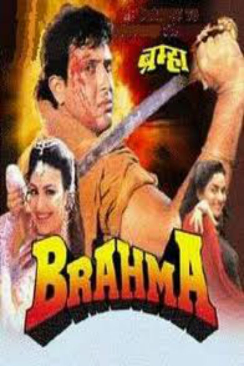 Brahma (1994 film) movie poster