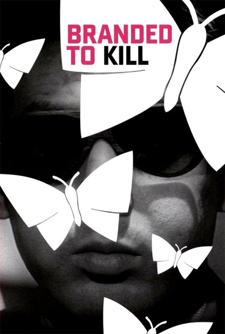 Branded to Kill movie poster
