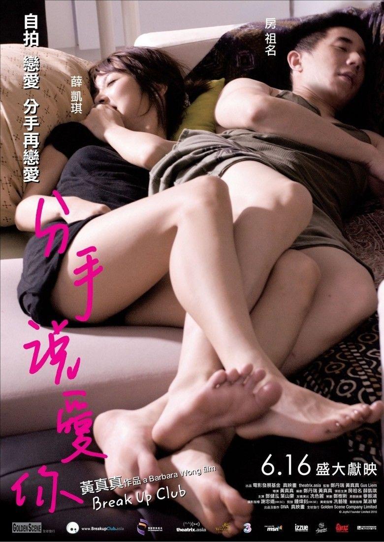 Break Up Club movie poster