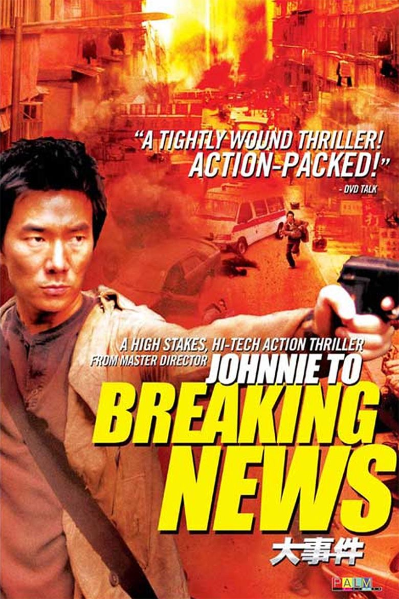 Breaking News (2004 film) movie poster
