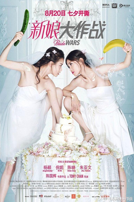 Bride Wars (2015 film) movie poster
