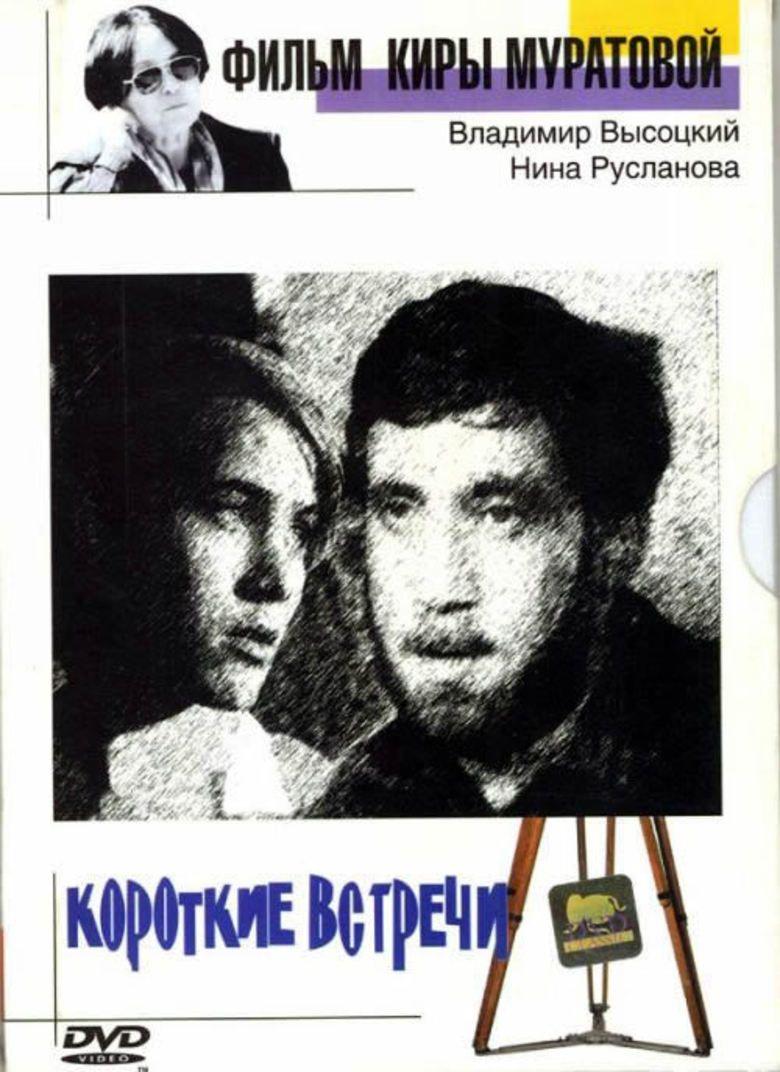 Brief Encounters (film) movie poster