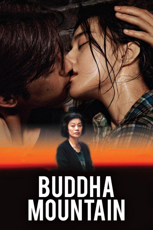 Buddha Mountain movie poster