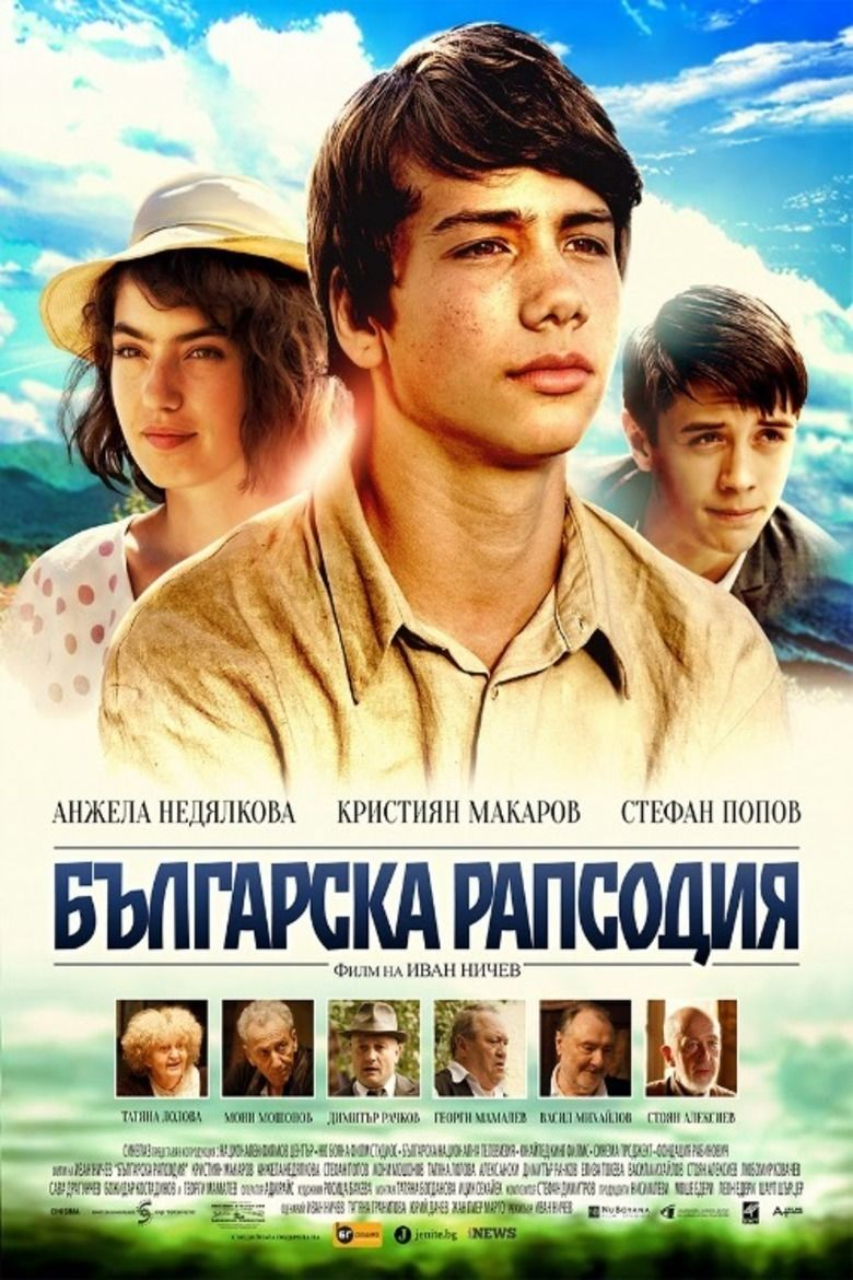 Bulgarian Rhapsody movie poster