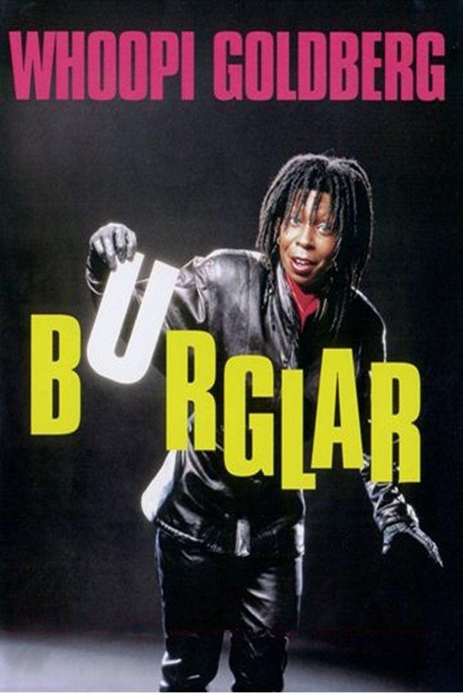 Burglar (film) movie poster