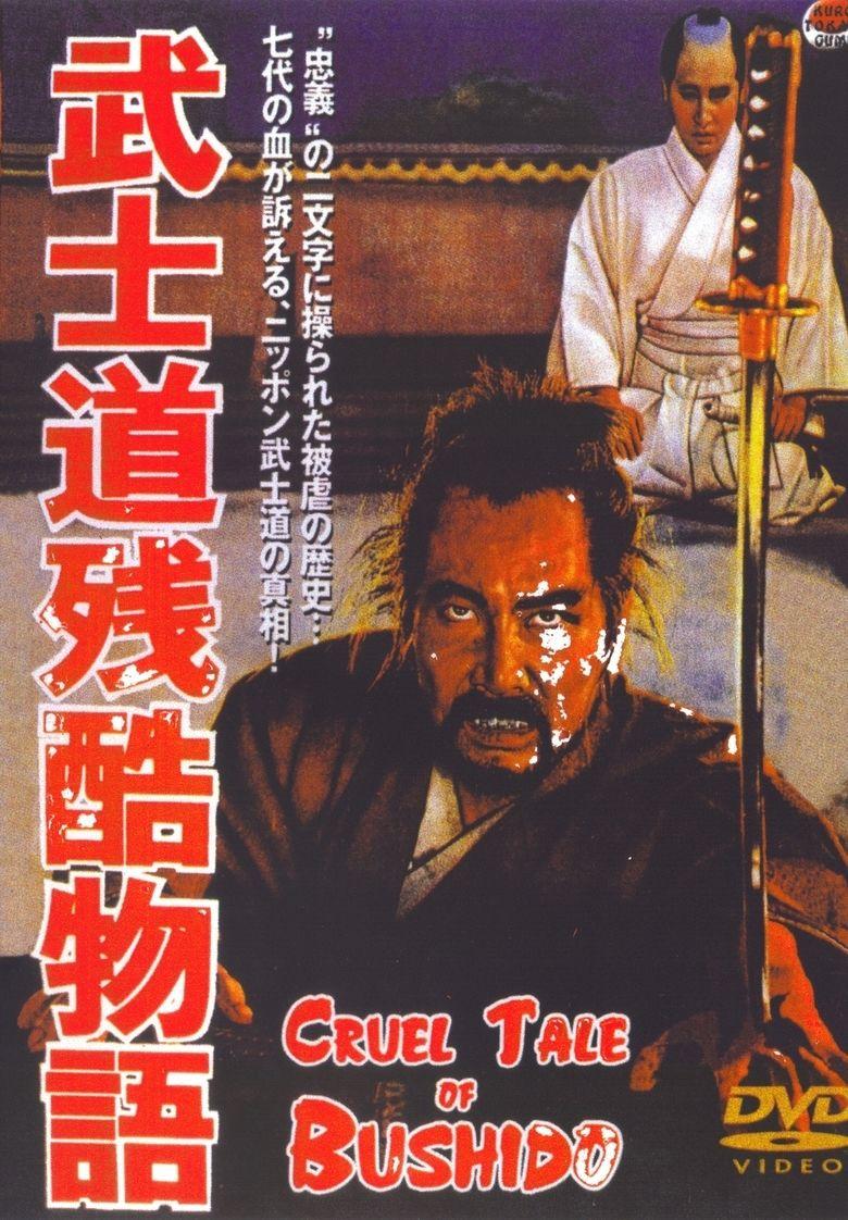 Bushido, Samurai Saga movie poster