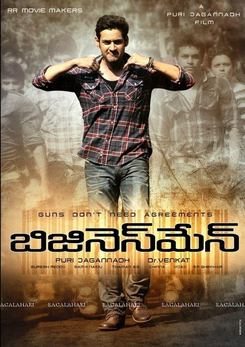 Businessman (film) movie poster