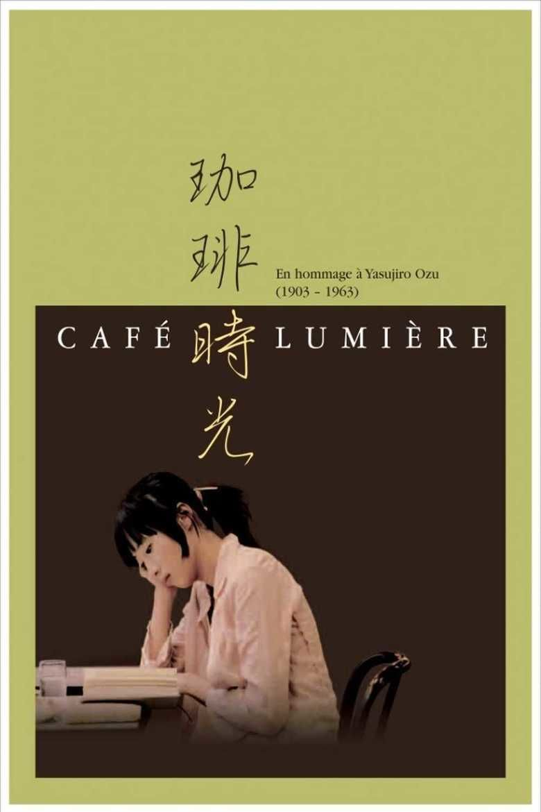 Cafe Lumiere movie poster